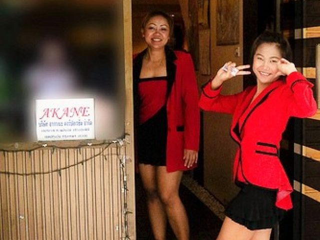 Akane Fashion Massage