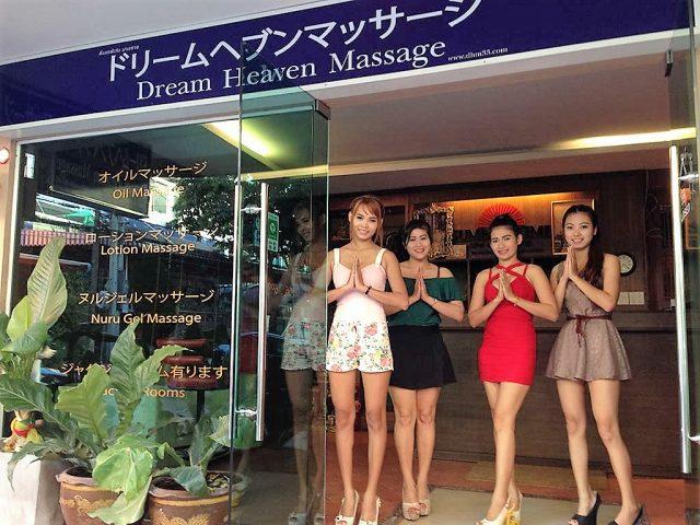 Dream Heaven Massage Soi 26